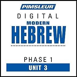 Hebrew Phase 1, Unit 03