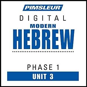 Hebrew Phase 1, Unit 03 Audiobook