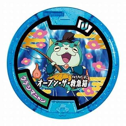 Amazon 妖怪ウォッチ 妖怪メダルu Vol3 12ウラシマニャン