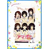 Amagami SS + plus Visual Fan Book (TECHGIAN STYLE) (Japanese edition) ISBN-10:4047287911 [2013]