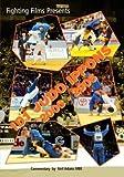 101 Judo Ippons 2006-2008