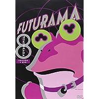 Futurama - Temporada 8