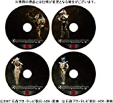 MASKED RIDER DEN-O CHO CD-BOX(20CD+2DVD)(ltd.)
