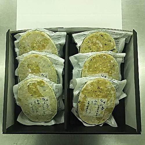 なすび亭 吉岡英尋監修 国産肉の和風生ハンバーグ 塩麹と大葉仕立て6個〔150g×6〕【沖縄・離島 お届け不可】