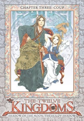 Twelve Kingdoms - Chapter 3 - Coup by Anime Works