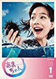 Amachan Full Version Dvd-box1(japan Import)