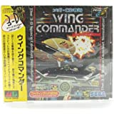 ウイングコマンダー MCD 【メガドライブ】