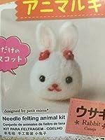 Daiso Japan DIY Animal Key Chain Kit of Wool Felt Rabbit