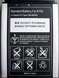 Original - Sony-Ericsson BST-37 / BST37 Batterie (900 mAh) pour les téléphones portables - Garantie: 3 ans!