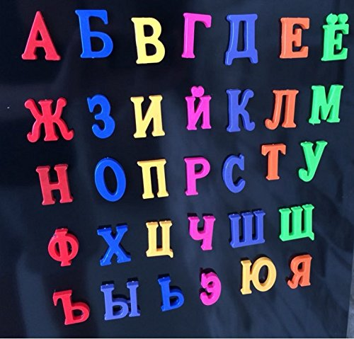 33PCS Fridge Magnets - Russian Alphabet Letters - Baby Educational - Learning Toy - Home Decor - Refrigerator Message Board (3.5x3.7cm) Photo #4