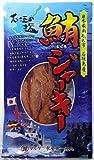 鮪ジャーキー 40g×1袋 オキハム 石垣島産のマグロを使用した旨みたっぷりのおさかなジャーキー お酒のおつまみや沖縄土産におすすめの珍味