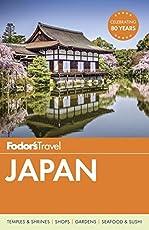 Fukuoka Guide   JapanVisitor Japan Travel Guide