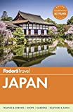 Fodors Japan (Full-color Travel Guide)