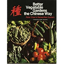 Better Vegetable Gardens the Chinese Way: Peter Chan's Raised-Bed System (A Garden Way Publishing Book)