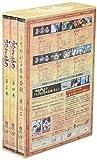 Vol. 2-Utawareru Mono: DVD Box
