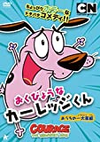Animation - Courage The Cowardly Dog Ouchi No Ichidaiji Hen [Japan DVD] ALBSD-1898