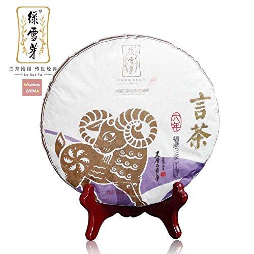 2015 ''Yancha'' 6-years Aged Shoumei Lvxueya Chinese Fuding Baicha White Tea 357g by Lv Xue Ya White Tea+Wisdom China