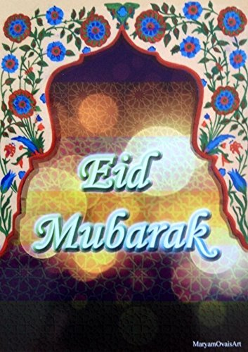 Eid mubarak greeting post card persian arch pack of 5 amazon eid mubarak greeting post card persian arch pack of 5 m4hsunfo