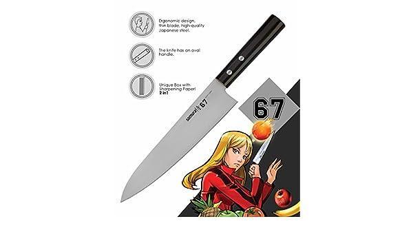 Samura 67 - Cuchillo profesional japonés de cocina (8,2