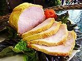 3 Lbs Peameal Canadian Back Bacon Cured Pork Loin Roast