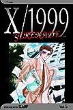 X/1999, Vol. 5: Serenade