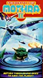 Rebirth of Mothra Part 2 (Slipsleeve) [VHS]
