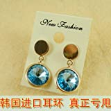 usongs Promotional imports jewelry earrings simple fashion fire flash Austrian crystal earrings shipping