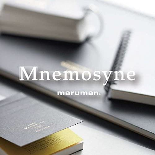Maruman Mnemosyne Special Memo Notepad - A4 (8.27 X 11.69) - 7 mm Rule - 70 Sheets by Maruman