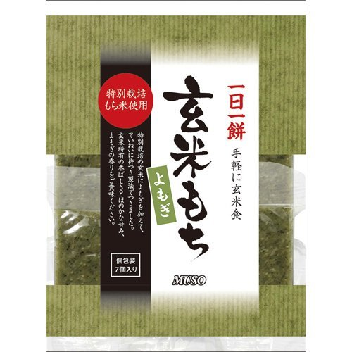 Muso brown rice mochi, wormwood & lt; special cultivation rice use & gt; 315g by MUSO