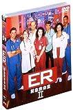 [DVD]ER 緊急救命室 II 〈セカンド・シーズン〉 セット1 [DVD]