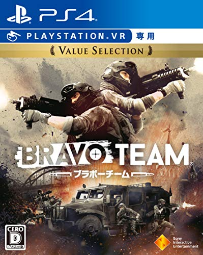 Bravo Team [Value Selection]