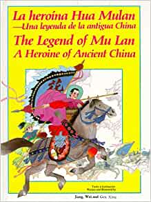 The legend of mulan a heroine of ancient china essay