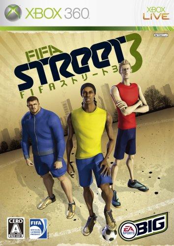 fifa street 3 - 4