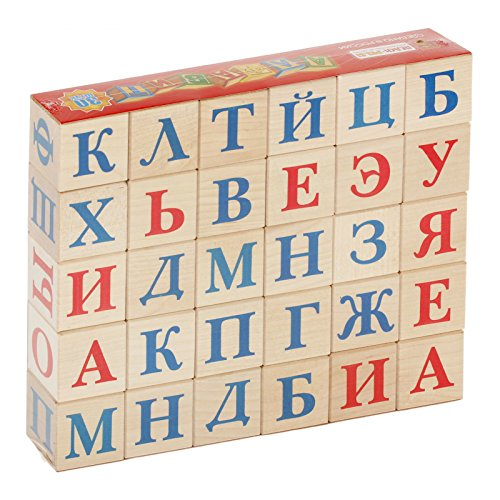 Wooden Blocks Russian Alphabet Big Set