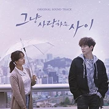 Just In Love OST 2018 Korean JTBC TV Show Drama OST 2PM Junho,Lee Kiwoo  K-POP SEALED