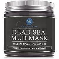 Lagunamoon Dead Sea Mud Mask Pure Natural Facial Mineral Mask