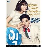 Big (Korean Drama) with English Subtitle