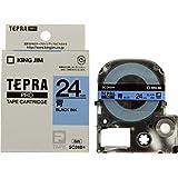 キングジム テープカートリッジ テプラPRO SC24B 24mm 青