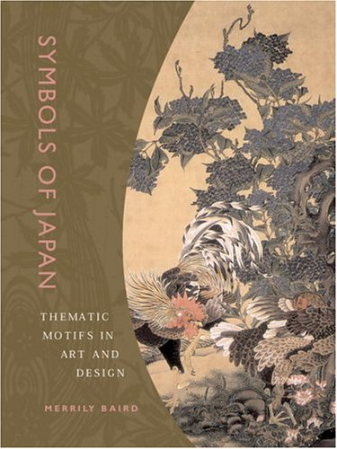 (Symbols of Japan: Thematic Motifs in Art and Design )
