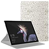 MoKo Microsoft New Surface Pro 2017 Case - Smart Slim Shell Lightweight Stand Cover Case for New Surface Pro 2017/Surface Pro 4 Tablet, Compatible with Type Cover Keyboard, Cutie Charm WHITE