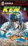 Ken le survivant, tome 2 : L'Exécution des démons par Buronson