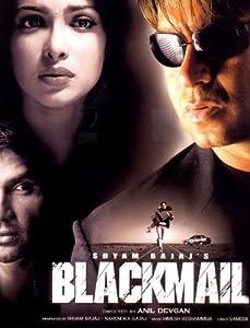amazoncom blackmail 2005 hindi action film