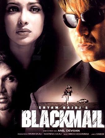 Blackmail Hindi Movie Mp3