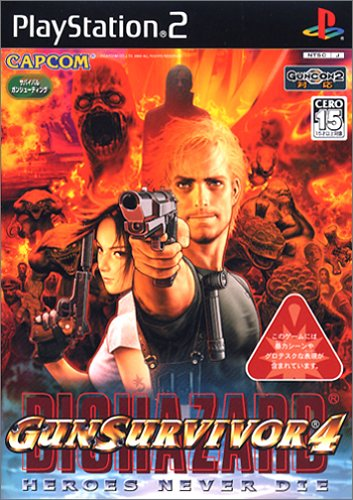 Gun Survivor 4: Biohazard - Heroes Never Die