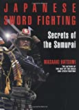 Japanese Sword Fighting, Masaaki Hatsumi, 4770021984