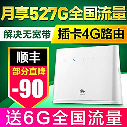 Amazon com: Huawei b315s 4G Wireless Internet Router Card