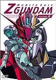機動戦士Zガンダム 6 [DVD]