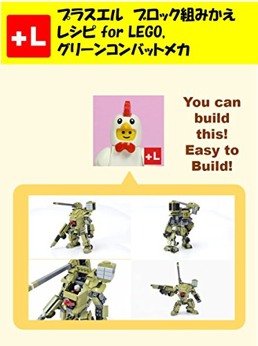 Plusls Remake Instructions For Lego Green Combat Mech You Can Build