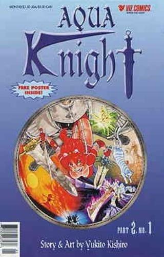 Aqua Knight (Aqua Knight, 1 (Part 2))