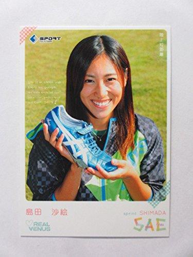BBM2014リアルヴィーナス【レギュラーカード】31島田沙絵/陸上短距離